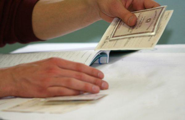 Pubblicità elettorale a pagamento su Buongiornonovara